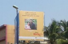DDB Mudra Group surprises moms on Mother's Day