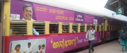 Karnataka Govt ups the OOH quotient with pan-state campaigns