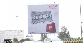 Exide energises OOH with #WhatDrivesYou offering