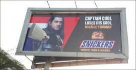 Captain cool Dhoni goes all out for Snickers