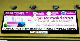 Sri Ramakrishna Hospital checks into Coimbatore airport to build on medical tourism