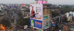 Fortune assumes an imposing brand presence in Kanpur