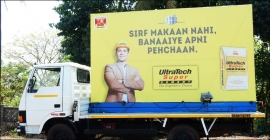 Ultratech cementing its brand positioning in Goa