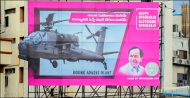 Telangana Govt takes to OOH in corporate style