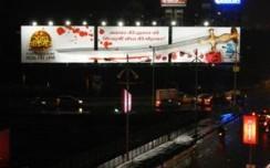 RoshanSpace creates dramatic message for Zee TV's Jodha Akbar