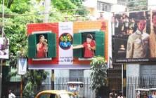 Zee Bangla scripts 3D innovation
