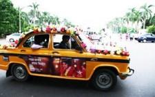 Star Jalsha's transit wedding bash for Kolkata