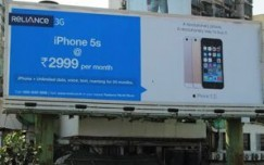 Reliance goes all out on OOH with new 3G offer