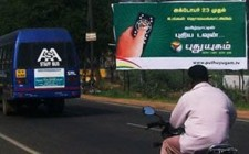 New TV channel in TN goes big on OOH