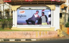 Dollar's Bigboss takes big steps with OOH!