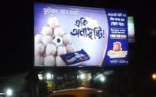 Cadbury 's winning combo for Bengal: Football with a dash of'Mishti'