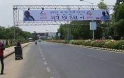 NS Publicity rolls out ETV message congratulating Modi