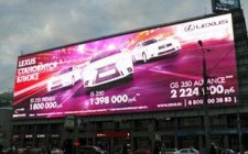German LED specialist deploys 2,000 sq.m. digital OOH building façade in Moscow
