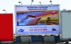 Bright Outdoor anchors Star Cruises campaign in Mumbai