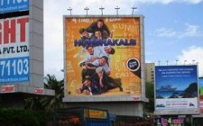 Bright Outdoor showcases 3 big releases in Mumbai