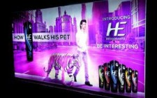 Avenir Brand unveils'HE' in the outdoor