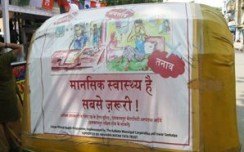 Kolkata's Iswar Sankalpa boards auto to run UMHP campaign