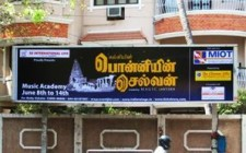 S S International Live credits success of'Ponniyin Selvan' play to outdoor promotion