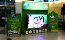 Atin OOH creates festive atmosphere at Hyderabad airport during Ramadhan