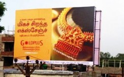 Laqshya Solutions rolls out TATA Goldplus high-decibel campaign