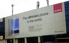 Gionee breaks clutter in the outdoor with large displays