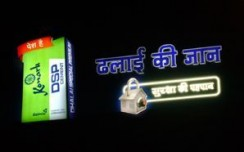 Konark DSP Cement reinforces presence in Ranchi with innovative OOH campaign