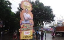 Dollar rolls out 360 degree OOH campaign during Durga Puja