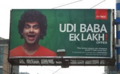 Gionee creates cluster branding in Kolkata's Salt Lake