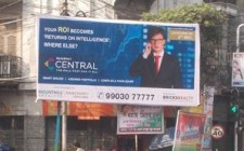 Rajarhat Central draws attention with OOH campaign
