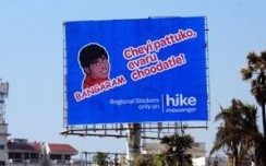 Hike takes the OOH route to promote'freedom of expression'