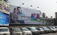 Reach Mobile goes outdoor to reach out to target audience