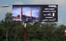Amar Ujala launches outdoor campaign in Lucknow to thank its readers