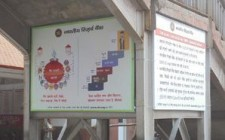 RBI rolls out pilot awareness campaign at Patna Railway Junction
