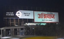Dainik Bhaskar makes a big positive statement in the outdoor