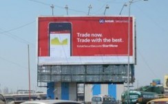 Kotak Securities urges investors to'Trade with the best'