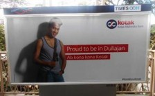 Kotak Mahindra Bank launches high-decibel OOH campaign post merger