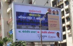 BJP Mumbai goes outdoor to celebrate approval for Coastal Road project