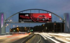 JCDecaux Launches The Salford Arch and its New Nationwide Network -  The Gateways