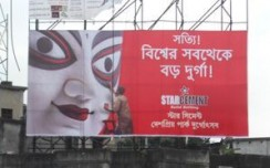 Star Cement goes big in the outdoors for Durga Puja