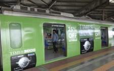 Times Card creates a buzz through Mumbai Metro