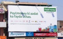 PayUmoney's campaign invites people to save more