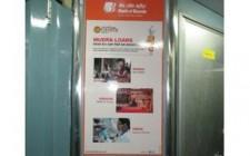 Bank of Baroda gains visibility in South through train branding