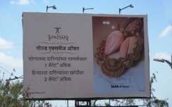 Tanishq unveils its enticing exchange offer campaign