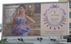 Tanishq goes loud with its'Queen of Hearts' collection