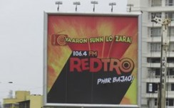 REDTRO 106.4 makes a retro style entry through outdoor