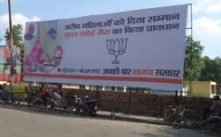 BJP showcases NDA Govt initiatives on OOH canvas in UP
