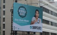 Shopclues goes on a deals spree