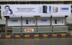Blue Star beckons its TG to'Choose Purity' through outdoors