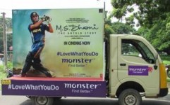 Monster.com promotes MS Dhoni-The Untold Story via OOH