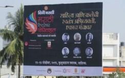Divya Marathi goes outdoor to promote Marathi Literature Festival